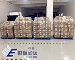 title='20个标箱锂电池海运出口-世航通运提供门到门服务'