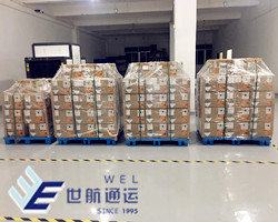 title='20個標箱鋰電池海運出口-世航通運提供門到門服務'
