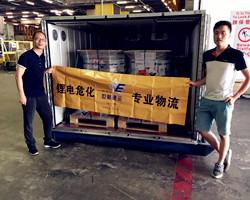 鋰電池快遞出口,我們選擇世航通運